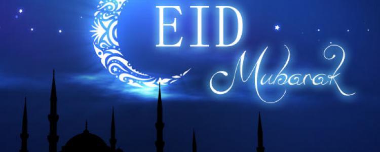 Eid Al Adha Party