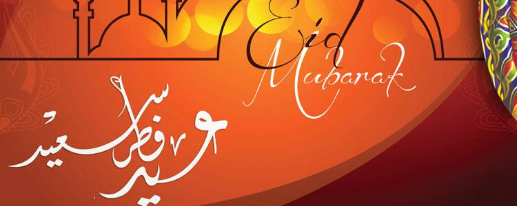 Eid Alfitr Party