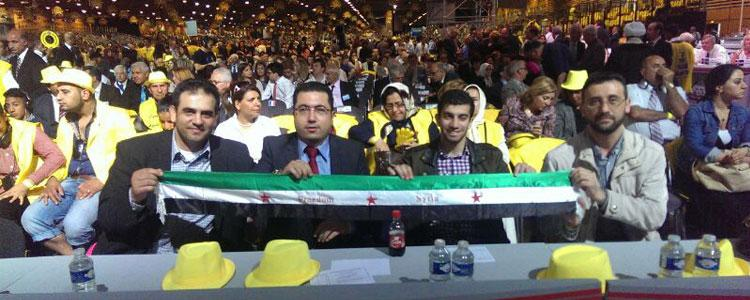 Iranian opposition conference in Paris