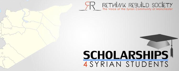 Scholarship Facebook page